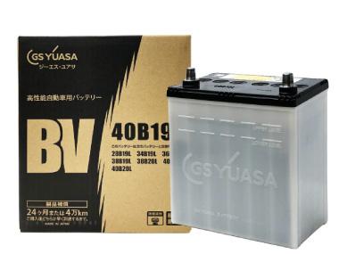 40B19L自動車用バッテリー